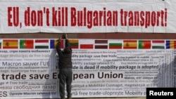 Българските превозвачи организираха масирана кампания срещу приемането на новите европейски правила в товарния транспорт