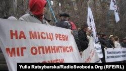 Акція протесту з вимогою провести об'єктивне розслідування справи про вибухи в Дніпропетровську, 21 лютого 2013 року