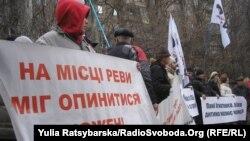 Під час акції на захист підсудного Дмитра Реви, 21 лютого 2013 року