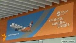 «Արմավիա»-ի թռիչքների սպասարկումը կարող է կրկին դադարեցվել