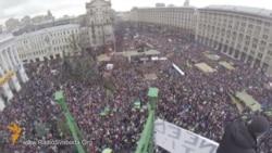 Хроніка Євромайдану: від кривавих штурмів до мільйонних мітингів
