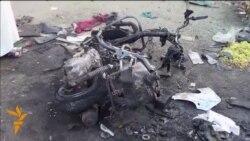 Car Bombs Strike Baghdad's Sadr City
