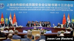 Саммит ШОС в Пекине, 9-10 июня 2018 г.