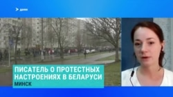 """Харитонюк: """"Стыдно сидеть дома – власти просто убивают белорусов"""""""