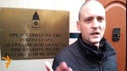 Сергей Удальцов в поддержку голодающих в Астрахани