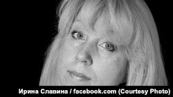 Ирина Славина.