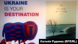 На презентации в украинском павильоне Каннского фестиваля