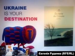 На презентации в украинском павильоне Каннского фестиваля, май 2019 года