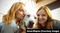 Дуэт Анна-Мария с собакой Радой