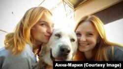 Дует Анна-Марія з собакою Радою