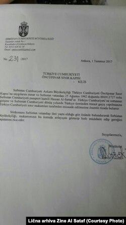 Garantno pismo koje je potpisao srpski ambasador u Turskoj