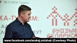 """Андрей Стрижак - о протестах против """"налога на тунеядство"""""""