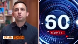 Вместо «мольбы о воде» Россия использует армию? | Крым.Реалии ТВ (видео)