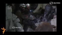 Сурияда бомба ҳужумларидан омон қолган 7 бола қутқарилди