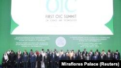 آرشیف، نشست کشورهای عضو سازمان همکاری اسلامی