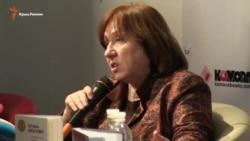 Алексиевич: Россия – заложник сверхидеи (видео)
