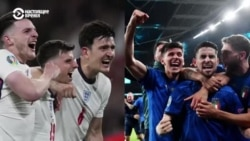 Снятое проклятие Англии и футбольная династия в Италии: главные итоги Евро-2020 накануне финала (видео)