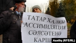 Татар телен яклау чарасы, архив фотосы