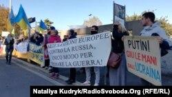 Акція на підтримку України в Римі, Італія, 28 листопада 2018 року