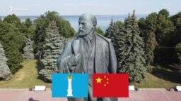 Родина Ленина в объятиях коммунистического Китая