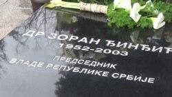 Šesnaest godina od ubistva Zorana Đinđića