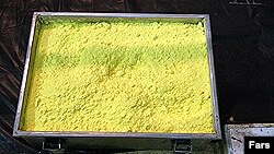 کیک زرد