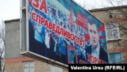 Oleg Horjan pe un panou electoral