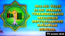 Türkmen telewideniýesinde saýlawlar barada maglumat berilýär