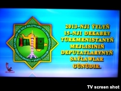 Туркменське телебачення