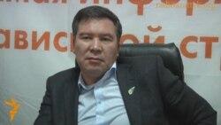 Онлайн-конференция с Серикжаном Мамбеталиным