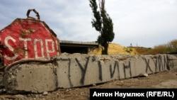Біля блокпосту в селі Карлівка Мар'їнського району Донецької області