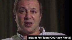 Максім Фрэйдзон у фільме «Таемнае багацьце Пуціна»