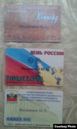 Шерзод Мадаминовга Кремлга кириш учун рухсатномалар