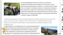 ԼՂ դեմ Ադրբեջանի հարձակման դեպքում Հայաստանում ռուսական բազան «կարող է ներգրավվել»