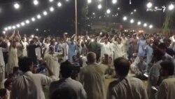 پښتون ژغورنې غورځنګ د علي وزير کور د محاصرې خلاف احتجاج کوي