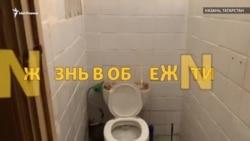 Жизнь в казанском общежитии. 2019 год