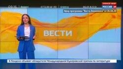 """Ведущие """"Вестей"""" объясняют падение рубля"""