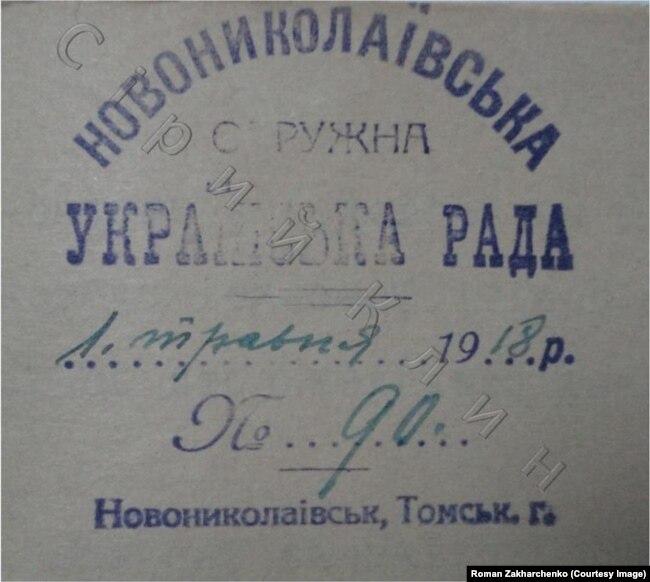 новониколаевск = Новосибирск