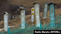 Cemetery in Chechnya