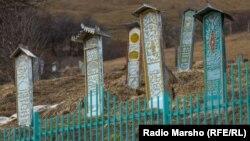 Цвинтар у Чечні