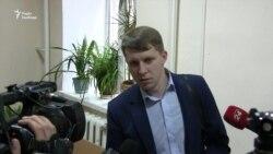Чи заберуть 100 мільйонів застави у Насірова через паспорт?
