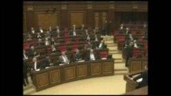 Оскорбления в парламенте Армении