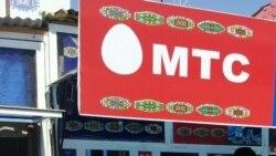 Orsýetiň MTS kompaniýasy Türkmenistany 'çekdiren zyýany' üçin suda berýär