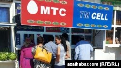 """Altyn Asyr"", ýagny ""TMCell"" we ""MTS"" operatorlary üçin hyzmatlary hödürleýän dükan."