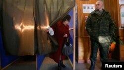 Քվեարկություն Դոնեցկում, 2-ը նոյեմբերի, 2014