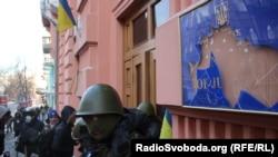 Беспорядки перед зданием министерства юстиции в Киеве, 27 января 2014
