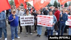 Уфада пенсия реформасына каршы җыен, 2 сентябрь 2018