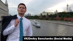 Дзьмітры Семчанка