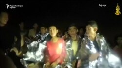 Спасувањето на децата во пештерата во Тајланд може да потрае