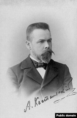 Александр Кастальский